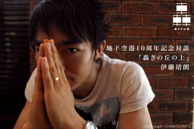 OKANOE1.jpg