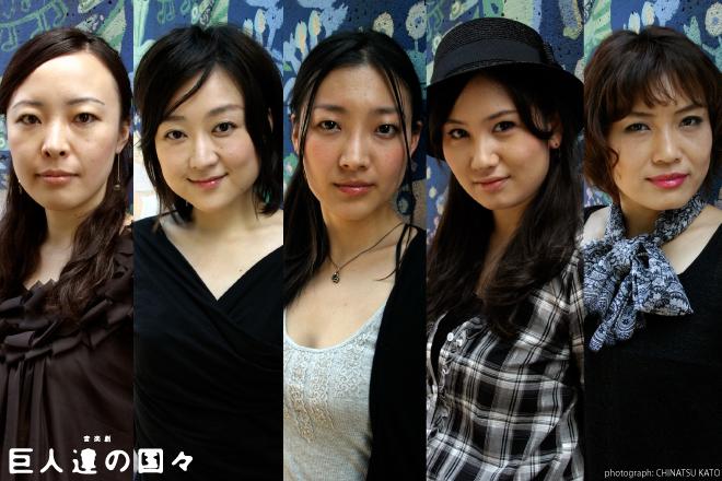 taidan-joyu2.jpg