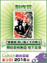banner_seisakusyo.jpg