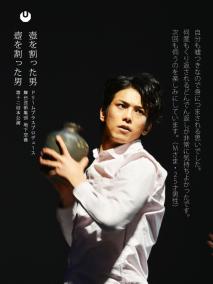 tsubogal-5.jpg